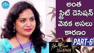 Video Singer Sunitha Exclusive Interview Part #6 || Heart To Heart With Swapna MP3, 3GP, MP4, WEBM, AVI, FLV September 2018