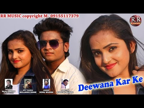 Video DEEWANA KAR KE | दीवाना कर के | HD New Nagpuri Song 2017 | Singer- Sonu Munda download in MP3, 3GP, MP4, WEBM, AVI, FLV January 2017