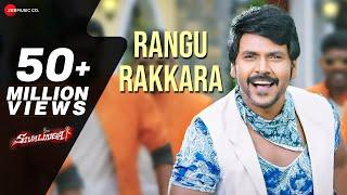 Rangu Rakkara Full Video