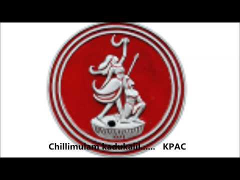 Chillimulam Kadukalil