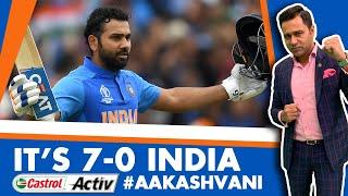 #CWC19: It's 7-0 INDIA | INDIA vs PAK Review | Castrol Activ #AakashVani