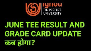IGNOU JUNE TEE 2017 RESULT/GRADE CARD KAB UPDATE HOGA? FOR SUBSCRIBE STUDENT ADDA ...
