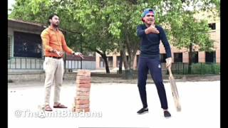 Video Gully Cricket-School Cricket Be Like MP3, 3GP, MP4, WEBM, AVI, FLV Oktober 2017