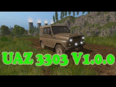 UAZ 3303 v1.0.0