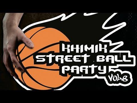 Видеоролик о турнире Khimik Streetball Party vol.8
