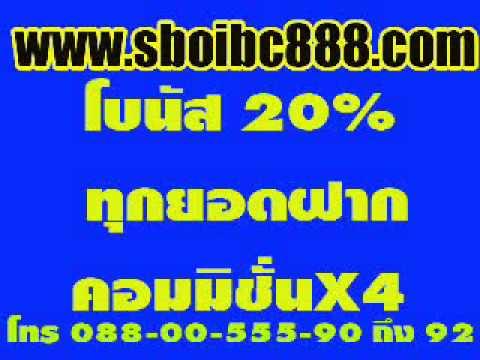 สมัครแทงบอลออนไลน์ กับ sboibc888.com