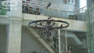 複数で並行飛行も・・・最新技術を搭載「ドローン」公開