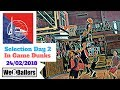 All Parisian Games Selection Day 2 Dunks 24/02/2018 by We R Ballers
