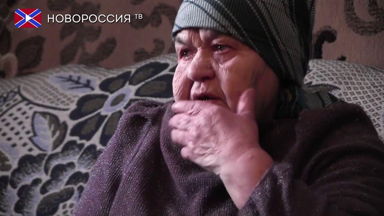 Военные преступления Украины. За что убивают в Украине