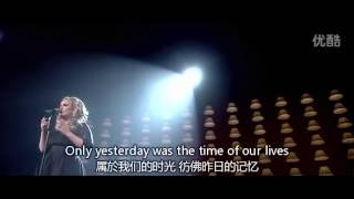 Adele - Someone Like You [皇家亞伯廳-中英歌詞]