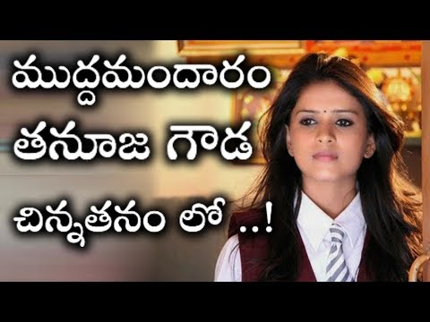 Muddamandaram Tv Serial Actress Tanuja Gowda....!