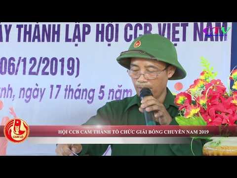 Hội CCB xã Cam Thành tổ chức giải bóng chuyền nam năm 2019