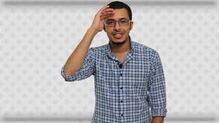 حار  بارد   الحلقة الأولى   7ar Bared show   ep 1