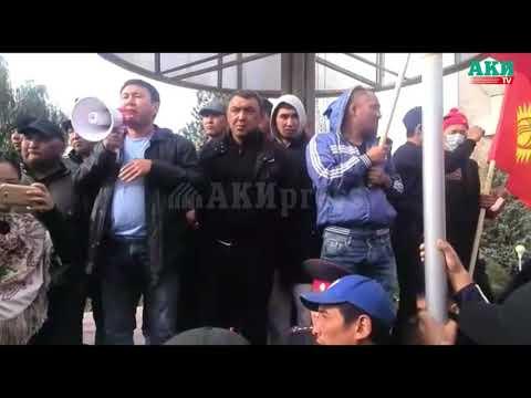 Перед собравшимися в Таласе сторонниками О Бабанова выступил Көпжашар Бабанов