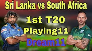 Sri Lanka vs South Africa 1st T20 match Dream11 team ( 💯% winning team)