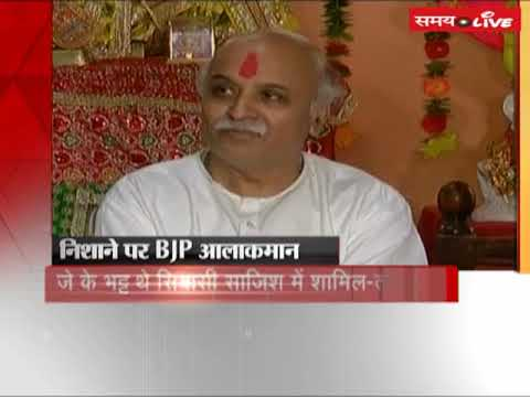 Togadia attacks PM Modi, said- Gujarat Crime Branch was created plot on behest of Delhi