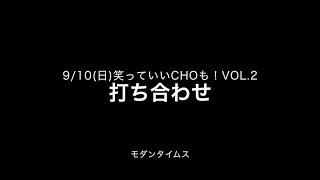 予告動画2