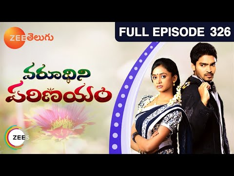 Varudhini Parinayam - Episode 326 - October 31  2014 01 November 2014 01 AM