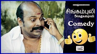 Video Singampuli Comedy Galatta | Hits Of Singampuli | Best Of Singampuli Scenes | சிங்கம்புலி MP3, 3GP, MP4, WEBM, AVI, FLV Oktober 2018
