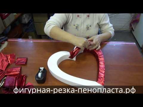 Как украсить буквы из пенопласта своими руками