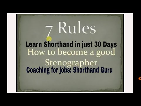 7 Rules !! How to become a good Stenographer