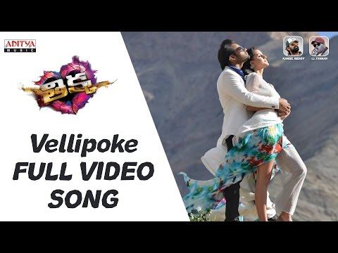 Vellipoke Video Song |Thikka Full Video Songs|SaiDharamTej,Larissa,Mannara | RohinReddy,SSThaman