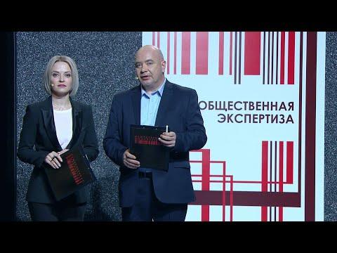 Сохранение исторических зданий Волгограда. 06.02.20