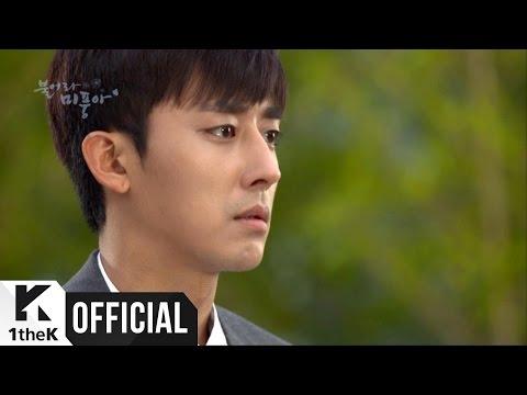 [MV] Eru(이루) _ My pain(못)(Blown with the beautiful wind(불어라 미풍아) OST Part.11)