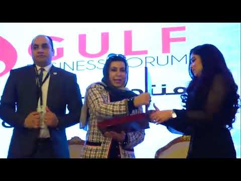 Gulf Business Forum 2019 Promo