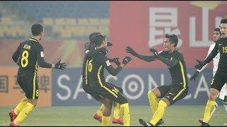 Video Highlight Malaysia Game AFC U23 Championship 2018 MP3, 3GP, MP4, WEBM, AVI, FLV Oktober 2018