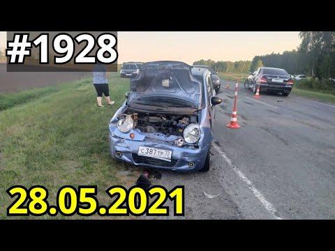 Новая подборка ДТП и аварий от канала Дорожные войны за 28.05.2021