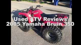 5. Used ATV Review - Yamaha Bruin 350