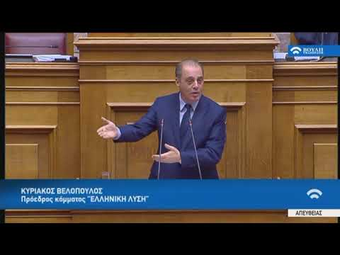 Κ.Βελόπουλος(Πρόεδρος ΕΛΛΗΝΙΚΗ ΛΥΣΗ)(Εκλογή Βουλευτών)(23/01/2020)