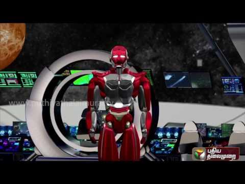 Robo-Leaks-Promo-23-07-2016-Puthiya-Thalaimurai-TV