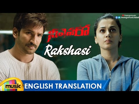 Rakshasi Video Song with English Translation | Neevevaro Movie Songs | Aadhi Pinisetty | Taapsee