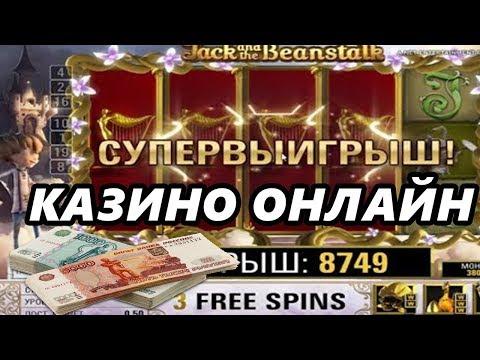 kazino-vulkan-v-varfeys
