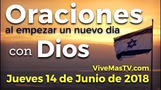 Oraciones al empezar un nuevo día con Dios | Jueves 14 de Junio 🇮🇱