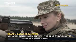 Правда тижня на ПравдаТут за 14.10.18