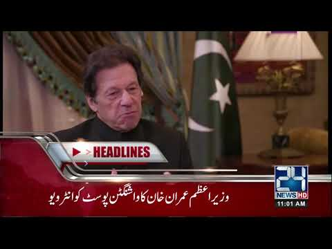 News Headlines | 11:00 AM | 7 Dec 2018 | 24 News HD