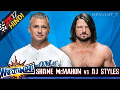 WWE 2K17 (Hindi) WrestleMania 33 - Shane McMahon vs AJ Styles (PS4 Gameplay)