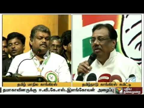 EVKS-Elangovans-invitation-to-TMC-members-to-return-to-Congress-G-K-Vasans-response-to-it