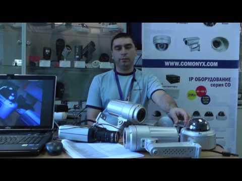 Камеры безопасности
