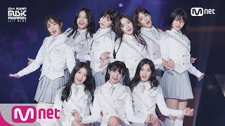 Nonton  2017 Mama In Japan  Fromis 9 Intro   Glass Shoes Film Subtitle Indonesia Streaming Movie Download