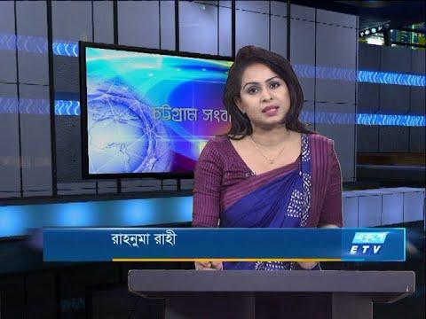 06 PM News || সন্ধ্যা ৬টার সংবাদ || 20 September 2020 || ETV News
