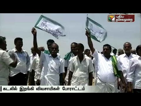 Farmers-get-into-sea-to-protest-demanding-fair-price-for-their-produce