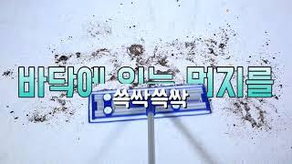 video thumbnail Multi Aluminum MOP25_SET youtube