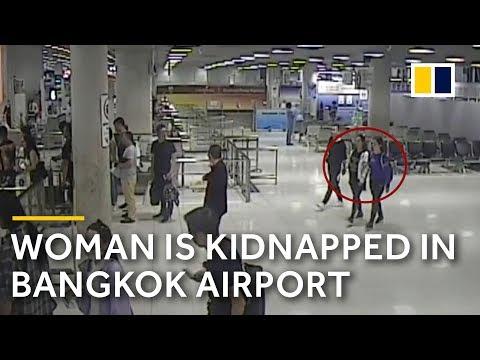 מצלמות האבטחה מתעדות: חטיפה מצמררת של נוסעת לאחר שנחתה בשדה התעופה