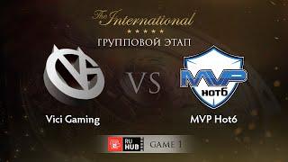 VG vs MVP.HOT6, game 1