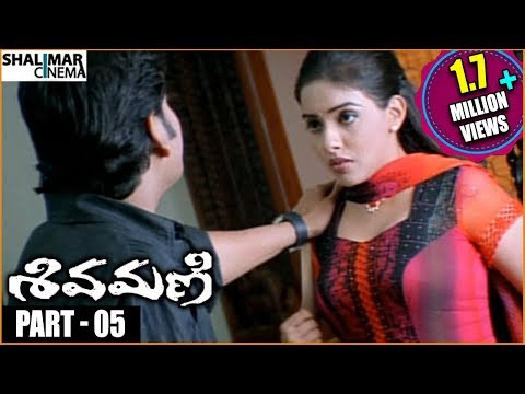 Shivamani Telugu Full Movie || Part 05/12 || Nagarjuna, Asin, Rakshita