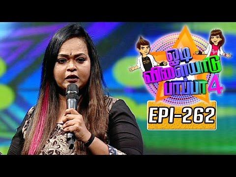 Odi-Vilayadu-Pappa--4-Epi-262-Best-Performer--Ananaya-19-08-2016-Kalaignar-TV